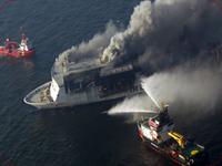 Combate a Incêndios em Instalações Portuárias e Embarcações