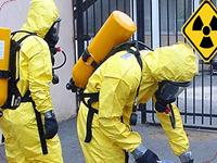 Manual de Atendimento às Emergências com Produtos Radioativos