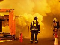 Combate a Incêndio em Local Confinado